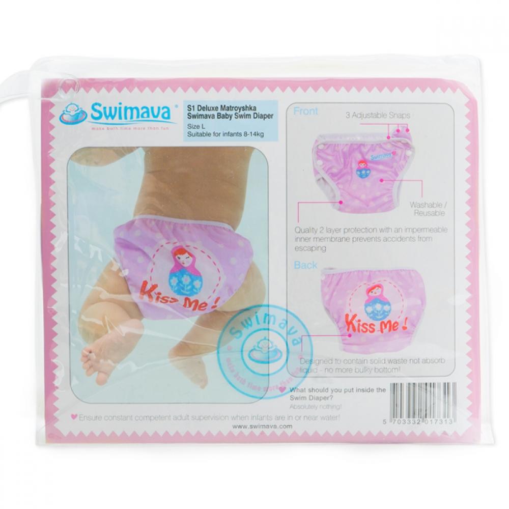 S1 Deluxe Matroyshka Swimava Diaper