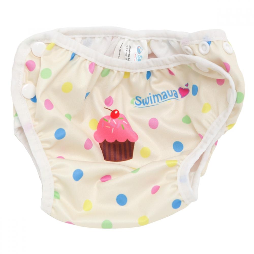 Deluxe Ice Cream Swimava Diaper