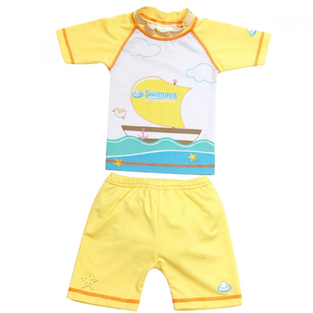 Swimava Baby Sun Suit (Unisex)