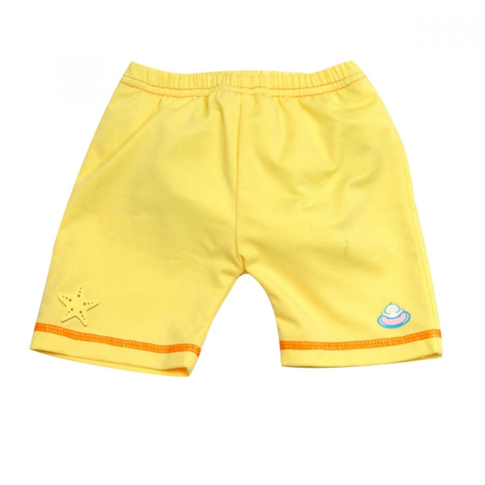 S2 Swimava Baby Sun Suit (Unisex)